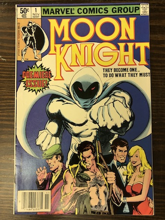 Mystery Bags Series One: Moon Knight (1980) 1, 1st solo book!