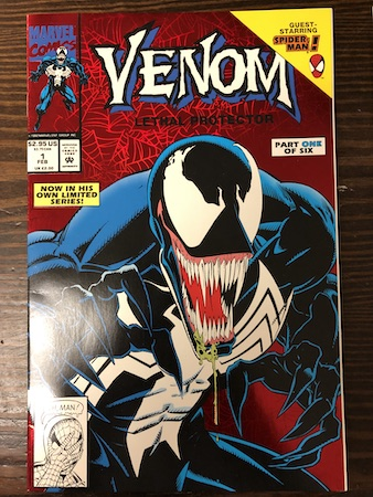 Mystery Bags Series One: Venom Lethal Protector 1!